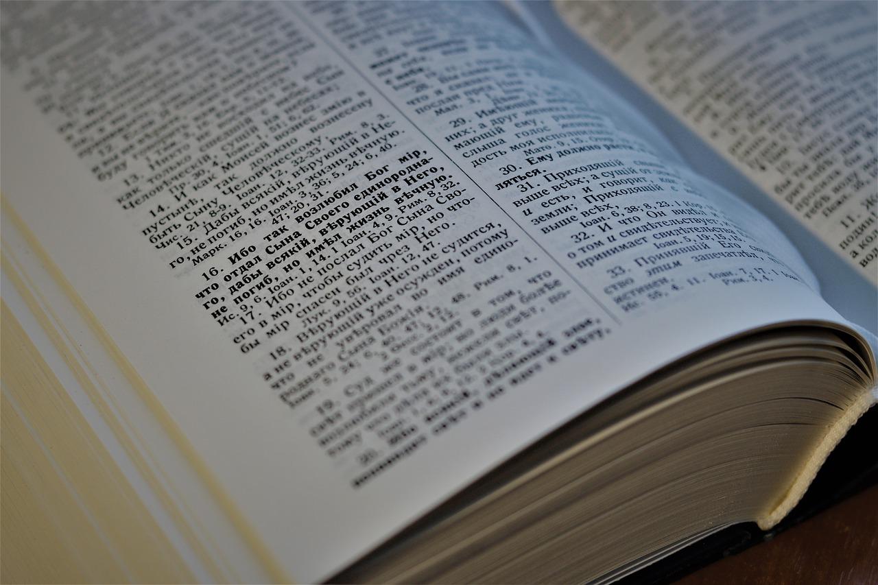 Библейские (Евангельские) кружки общие положения