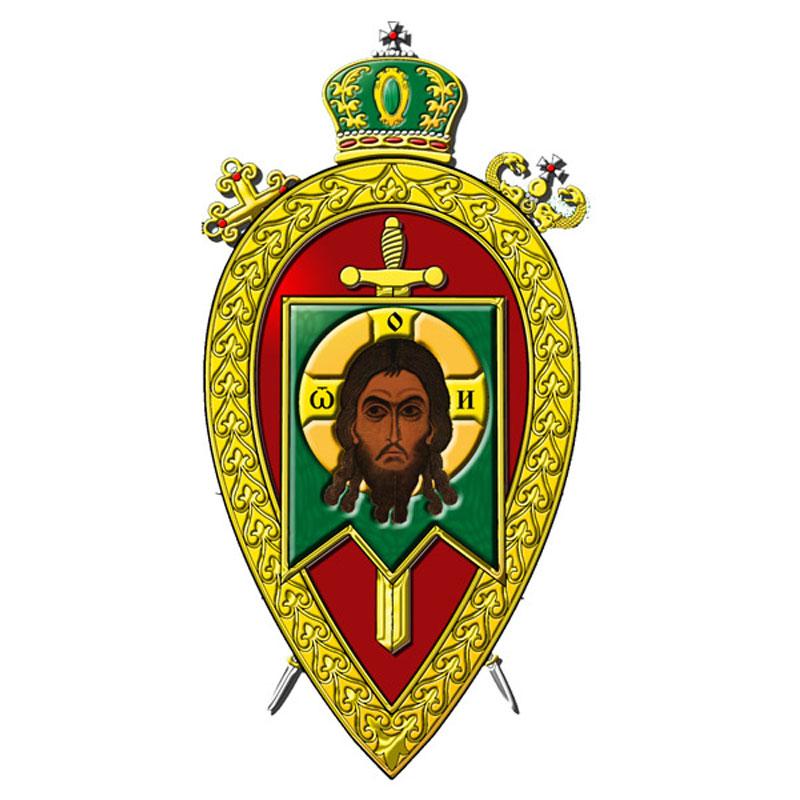 Положение о военном духовенстве Русской Православной Церкви в Российской Федерации